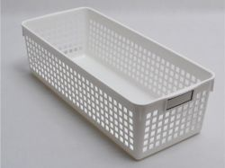 Cesta organizadora Name Basket Long 4585